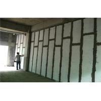 5 Architectural Wall Panels Interior Architectural Prefabricated AAC Wall Panels Interior Design Partition