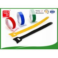 Buy cheap Self Attaching Reusable hook and loop fastening tape with hole product