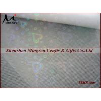 Buy cheap New Heart Cold Laminating Film Roll product