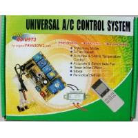 Buy cheap Universal AC PCB Control System U973 product