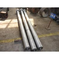 Buy cheap S235jr round bar flange product