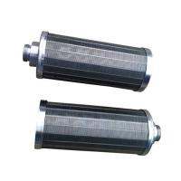 Buy cheap Johnson wedge vee wire screen strainer for filtration product