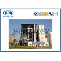 Buy cheap Professional Power Station CFB Boiler / Steam Hot Water Boiler Low Nitrogen Oxides Emission product