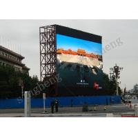 China Color Consistency P5 Led Panel Outdoor Led Display Board 1 / 8 Scan Drive Mode on sale