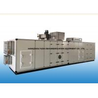 Buy cheap PLC Automatic Industrial Air Dehumidifier With Cooling Coil 6000m3/h product