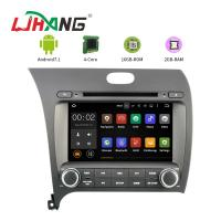 Buy cheap 7.1 KIA FORTE Android Car DVD Player Equipped Auto Radio GPS Multimedia product
