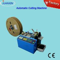 Quality CE certified automatic heat shrink sleeve cutting machine/heat shrink sleeve for sale