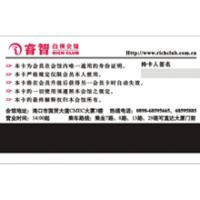 Buy cheap Blank Magnetic stripe card apply for membership card, VIP card, etc. product