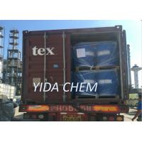 Buy cheap PNP Solvent Dispersing Agent Thinner For Coating Ink Pesticide Propylene Glycol Monopropyl Solvent Ink product