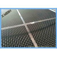 Buy cheap Stone Crusher Vibrating Double Crimped Wire Mesh High Carbon Steel Materials product
