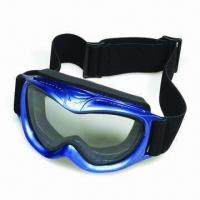 Buy cheap Super Anti-fog Ski Goggles with Double Lenses and Air Intake, Comfortable Face Foam product