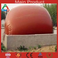 Buy cheap Biogas digester biogas equipment product