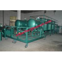 Buy cheap Waste Car Engine Oil Recycling Machine For Base Oil Vacuum Distillation Plant product