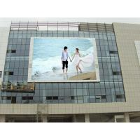 Buy cheap Full Color Waterprooof P10 Outdoor LED Display SMD 140 / 120 Viewing angle product