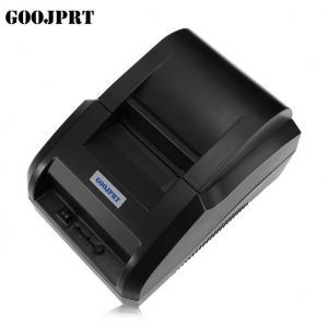 Buy cheap 2 inch High quality standard 58mm bill thermal pos printer handheld product