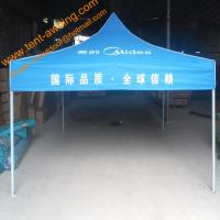 Rainproof 3x3m Display Folding Tent  for Advertising Promotion Trade Show