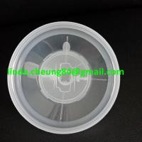 Buy cheap transparent PP spray gun paint mixing cup soft PE  material 28oz cup lids with 190micron mesh product