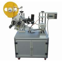 Buy cheap Series Semi-automatic Wrap-around Labeling System (with Registration) from wholesalers