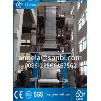 Buy cheap Plastic Film Blowing Machine PE Film Blowing Machine White Blue product