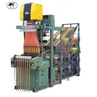 Buy cheap China high quality jacquard ribbon loom webbing machine product