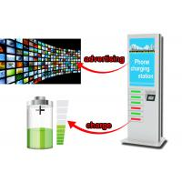 Buy cheap Commercial Advertising Cell Phone Charging Station Kiosk, 42 Inch LCD Screen Digital Signage product