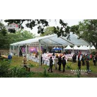 Buy cheap Beautiful Outdoor Wedding Party Tent for Events from Wholesalers