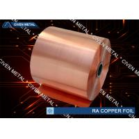 China Ultra Thin Thermal Conductive Copper Foil / Electronic RA Copper Foil Roll on sale