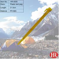 Buy cheap 22cm plastic tent pegs product