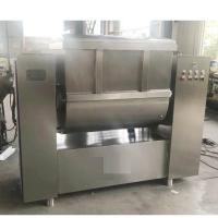 Buy cheap 100KG Big Electric Vacuum Roti Dough Mixer Stainless Steel Food Processor product