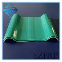 China Thermal Insulation Ceiling Panels Rigid Fiberglass Panel on sale