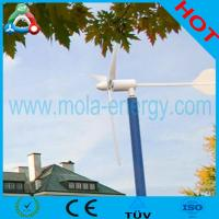 Buy cheap Smart Size Affordable Price Wind Turbine Kit Marine Use product