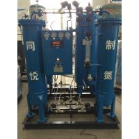 Buy cheap 220 Nm3/H High Quality PSA Nitrogen Generation System For SMT Industry , Purity Of 99.5% product