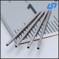 Buy cheap rolled gr5 titanium tube/pipe  polished surface  in stock product
