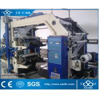 Buy cheap 4 Color Multicolor Printing Machine To Printed Plastic Film Paper Foil Opp Goods product