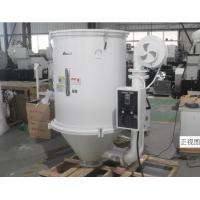 Buy cheap 800kgs Hot Air Plastic Hopper Dryer Industrial Dryer Machine For PE / PP / ABS Granules product