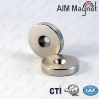 Buy cheap super strong permanent magnet with the countersunk hole product