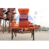 Buy cheap Low Noise Twin Shaft JS750 Concrete Mixer 750l Capacity Easy Operation Custom Color product
