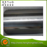 Buy cheap High Quality ASTM B348 Gr5 Titanium Round Bar for Industrial product