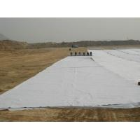 Buy cheap non-woven geotextile for road covering/swimming pool textile ,Nonwoven fabric 200g/m2 product