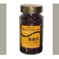 Buy cheap Grape Seed product