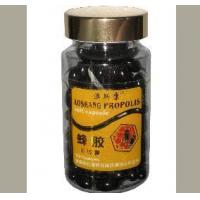 Buy cheap Propolis product