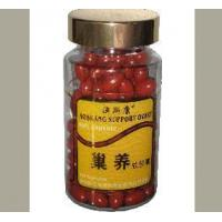 Buy cheap Chao Yang product