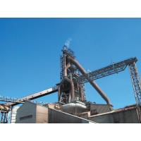 Buy cheap Iron and Steel mills Art.no:04 from Wholesalers