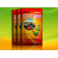 Buy cheap cpyi Fertilizer partner product