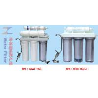 Buy cheap Water Purifier Series ZXWF- product