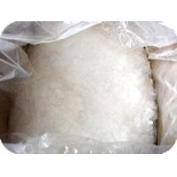 Buy cheap Refined Camphor product