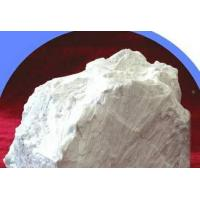 Buy cheap Chemicals product