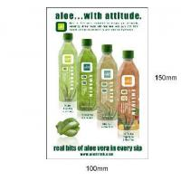 ALO Drink 500ml/24pack