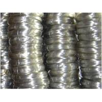 Buy cheap ElectroGalvanized Wire from Wholesalers