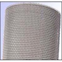 Buy cheap GalvanizedSquare Wire Mesh product